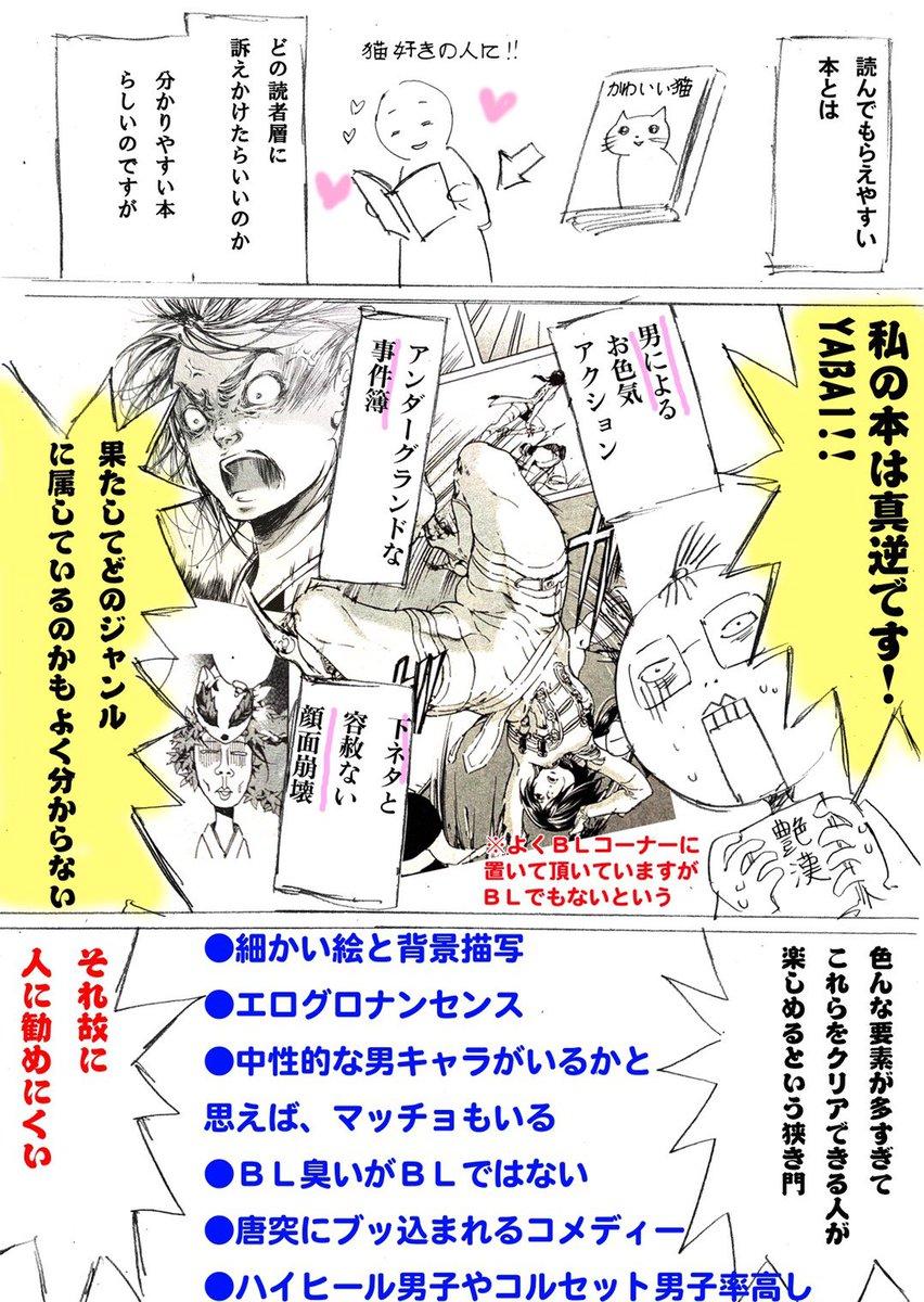 無料 漫画 コミック シーモア 公式