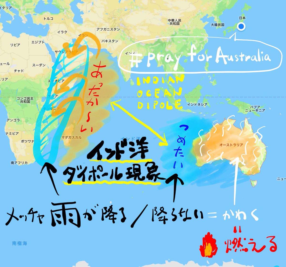 火事 現在 オーストラリア オーストラリア山火事の原因真相!いつからどの場所が被害に?