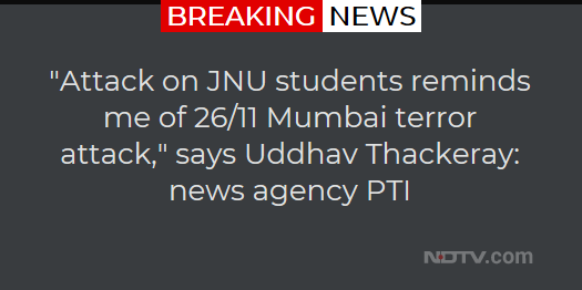 #JNUAttack #UddhavThackeray