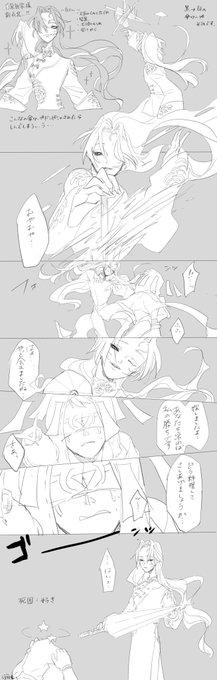 特殊片思い戦