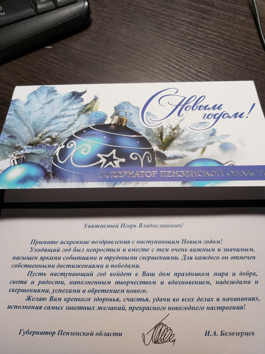 Рыба приморского края фото и название свободное