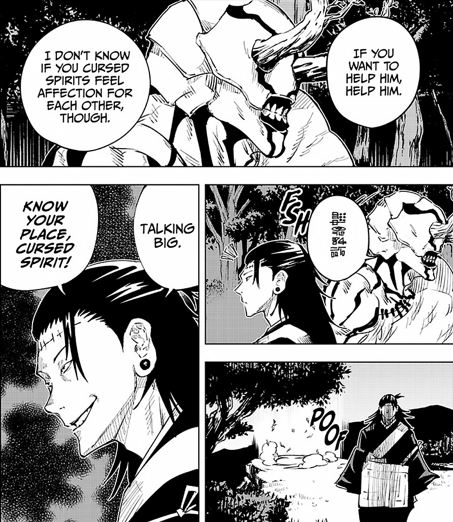 Jujutsu Kaisen On Twitter The Brain Invader Does Not Appear To Be A Cursed Spirit And Is Most Likely A Human