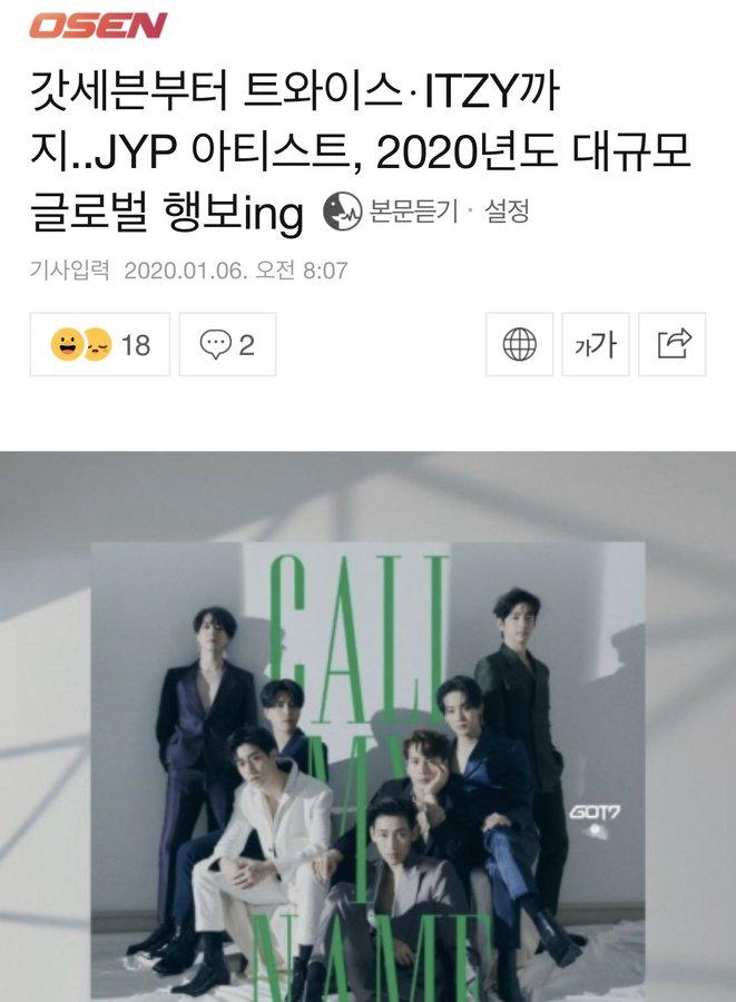 Bộ 3 công ty giải trí lớn nhất tại Hàn: YG Entertainment nhường ngôi cho Big Hit trong 2020 ảnh 5