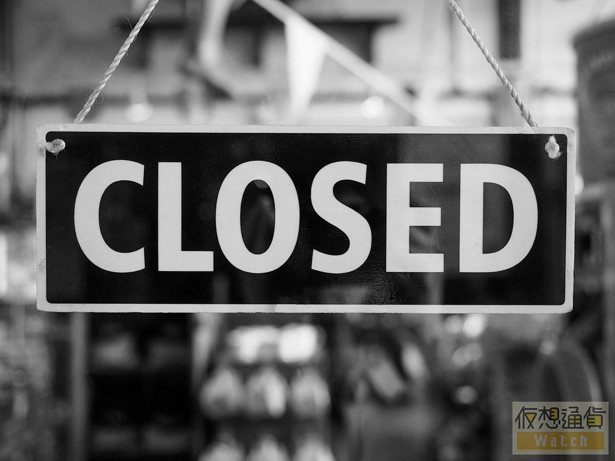 米リップル出資・XRP対応のレンタル倉庫Omni、サービス終了 〜開発チームは米仮想通貨交換所Coinbaseへ移籍