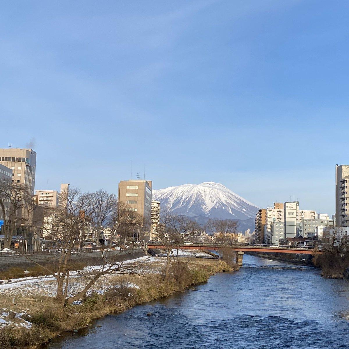 2020/01/07 盛岡市の開運橋から撮影。みなさま、体調管理に気をつけてお過ごしください。 #岩手 #盛岡 #北上川 #岩手山 #岩手においでよ