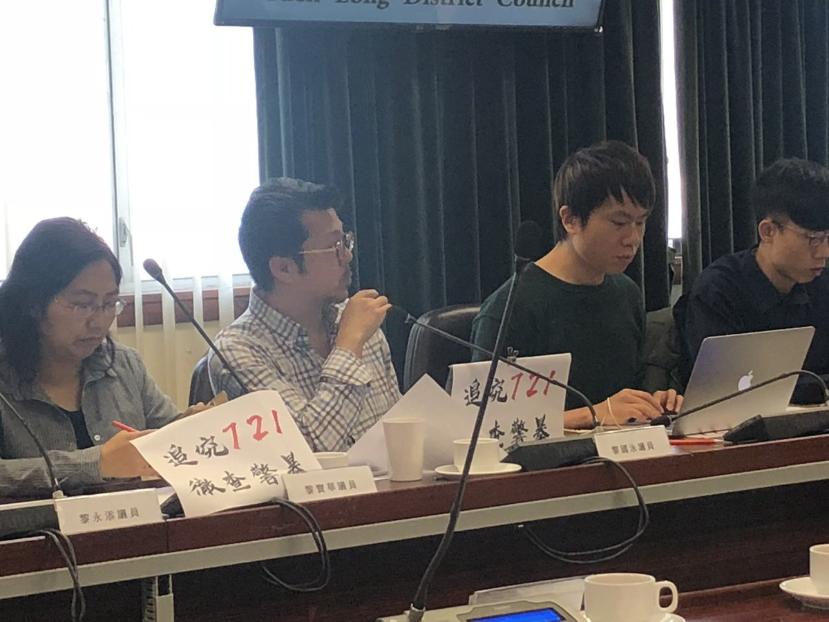 New pro-democracy district councillors had put up placards on their desk, vowing to pursue the #July21 mob attack & police brutality as witnessed in #hongkongprotests<br>http://pic.twitter.com/hq4p60bq4l