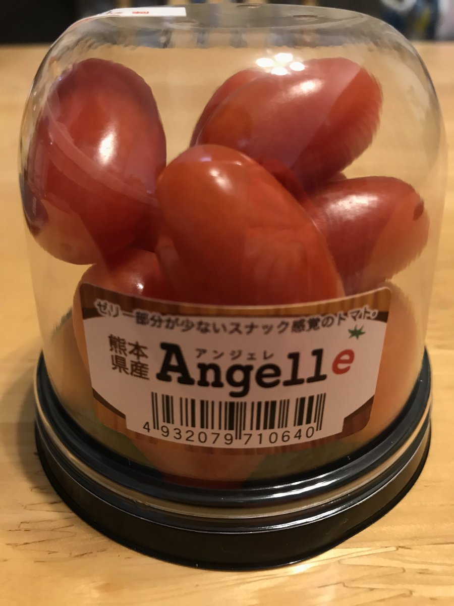 アンジェ レ トマト