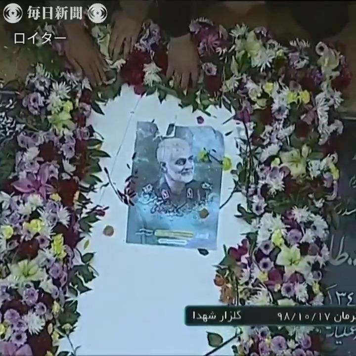 イラン南東部ケルマンで7日、米軍に殺害されたイラン革命防衛隊の精鋭「コッズ部隊」のソレイマニ司令官の葬儀が行われた。国営メディアによると、数百万人が参加した。混雑のため人々が相次いで転倒、少なくとも数人が死亡した。死者が増える恐れがあります。オリジナル版は→