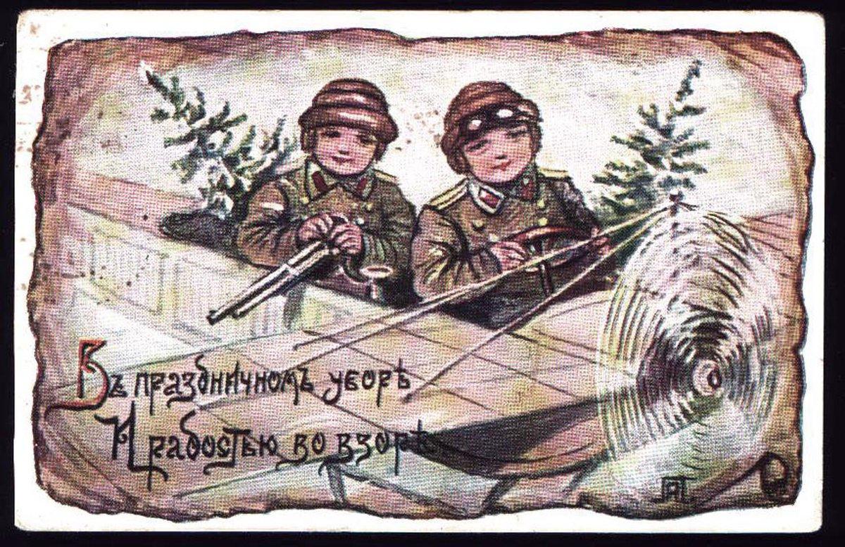 чем военные открытки рисунки готового