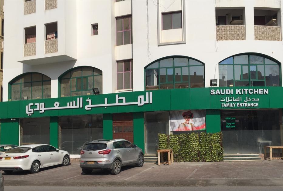عـ ا يــ دة الزدجالي On Twitter يا سلااام من زماااااان أسأل إذا كان عندنا مطعم سعودي خاطري في كبسة على أصولها مبارك الافتتاح