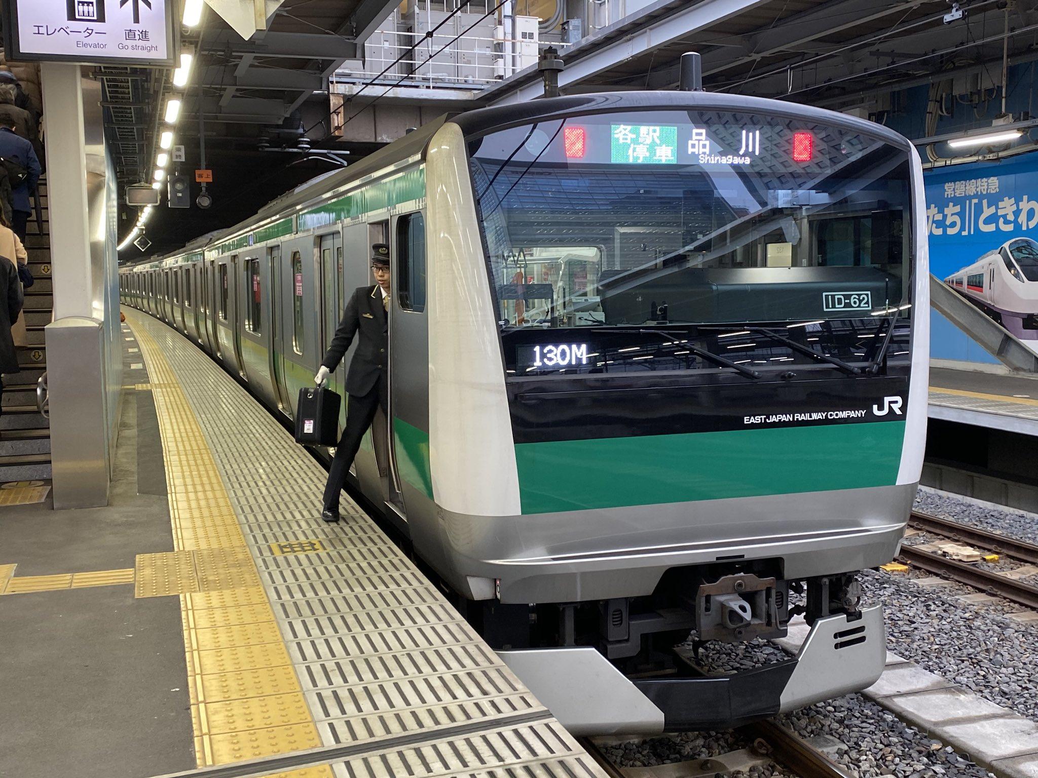 埼京 線 人身事故
