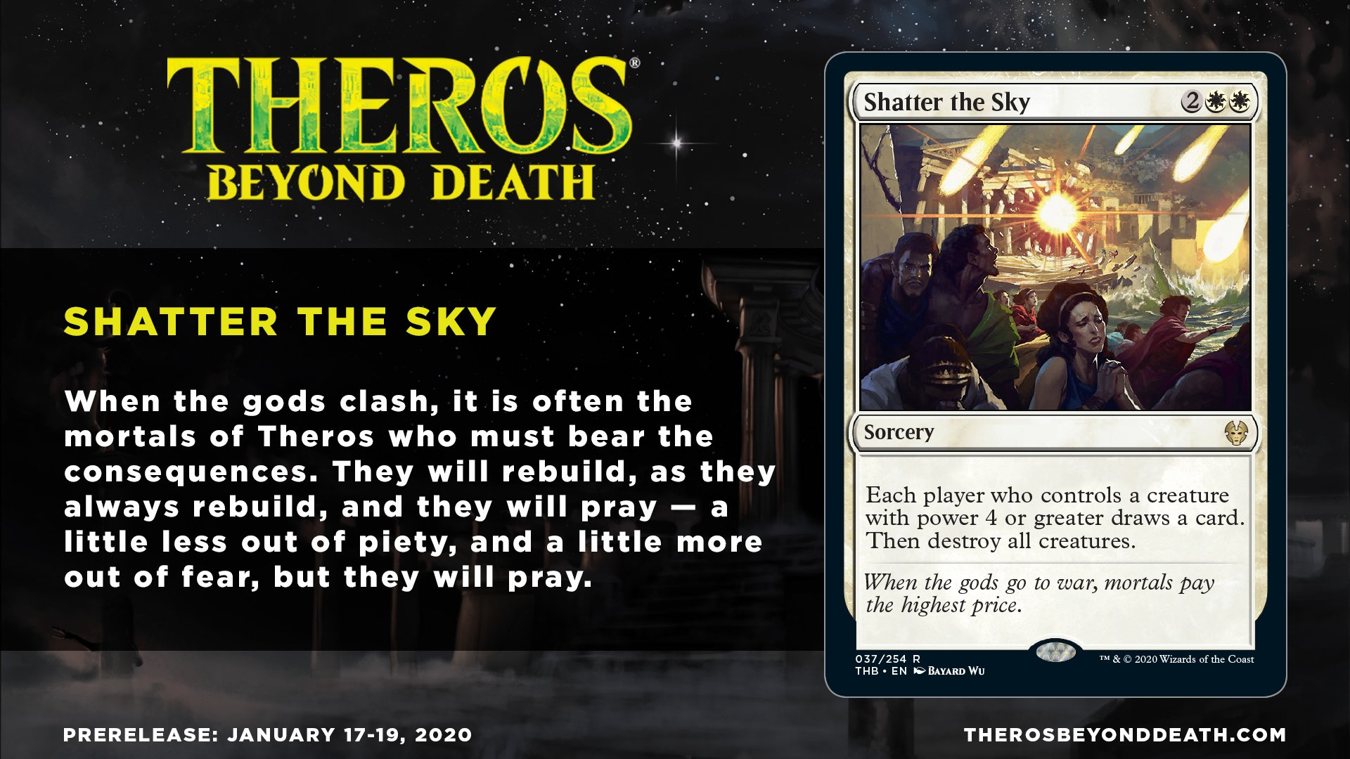 Tbd Aliasv Preview Shatter The Sky The Rumor Mill Magic