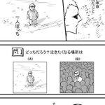 幽☆遊☆白書のあの歌詞の謎が解けた…!あーりーがとーごーざいーーます!