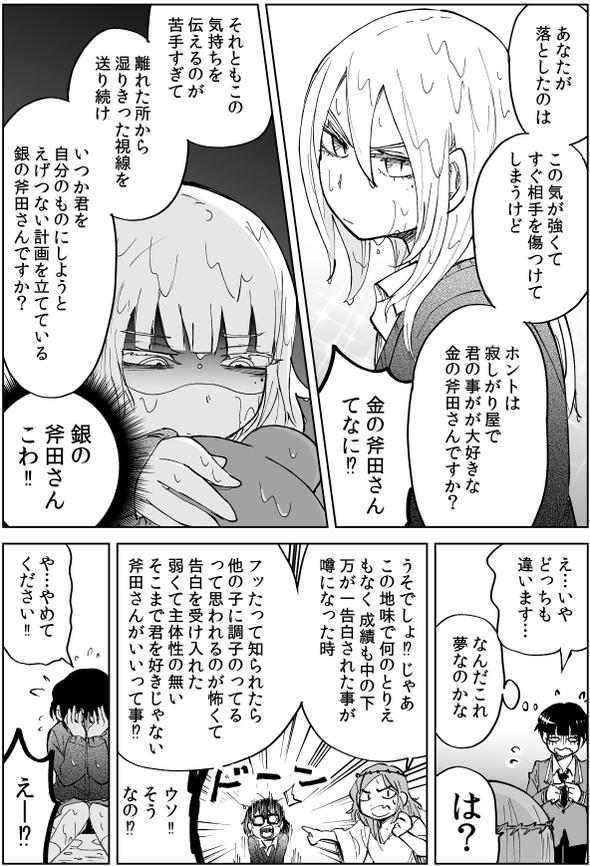 庄 一 小野田 寛郎 横井