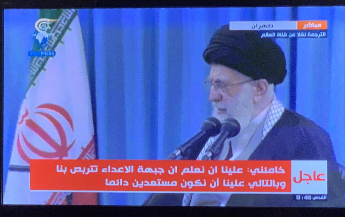#IranvsUSA