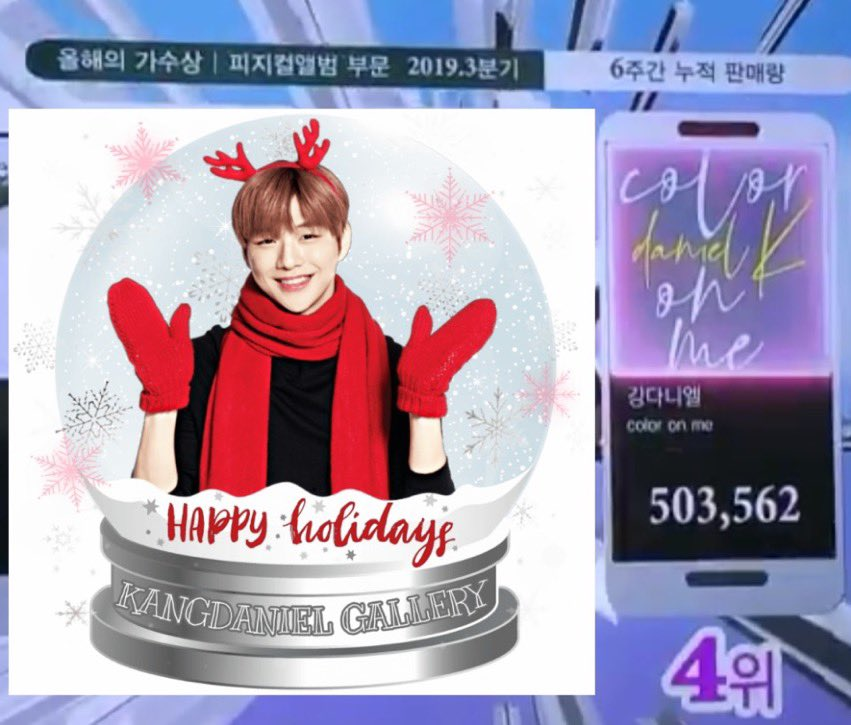 Congratulations @danielk_konnect 2019 Q3 Best Selling Album Sales On GAON (6 weeks of sales) NO. 4 #KangDaniel #ColorOnMe At #GaonChartMusicAwards  Singer, Dancer, Song Composer CEO Artist @danielk_konnect  #คังเเดเนียลมวอแฮครึ่งล้านยินดีด้วย #강다니엘_뭐해_하프밀리언_축하해<br>http://pic.twitter.com/7idc5LhKPl