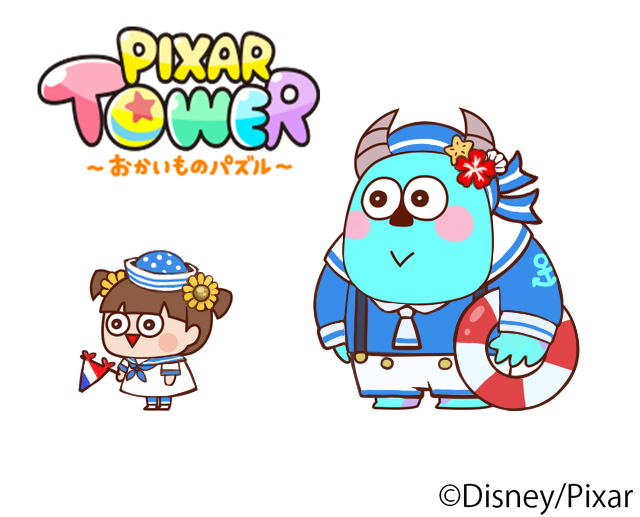 ピクサー タワー vip 12