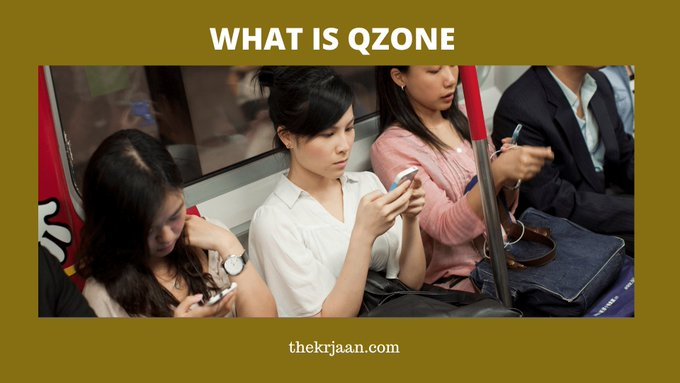 What Is Qzone ( Chinese Social Network ) |#Qzone
