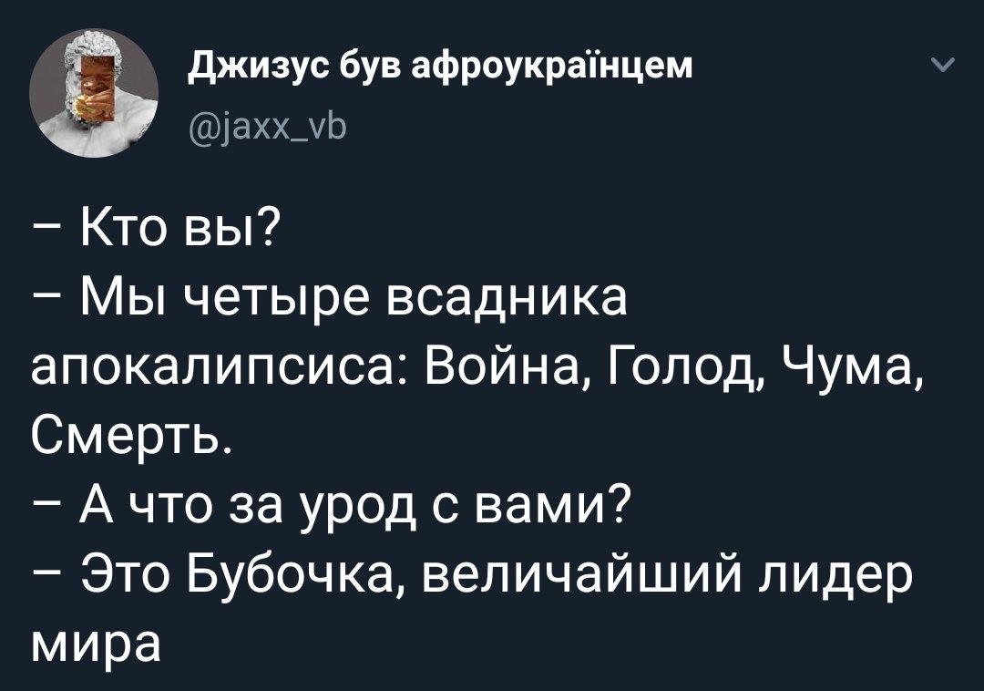 """Кремлівські байки, стратегічні партнери, голуб миру. Свіжі ФОТОжаби від """"Цензор.НЕТ"""" - Цензор.НЕТ 6604"""