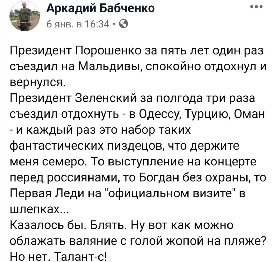 """""""В такой ситуации не было ни одно из украинских правительств и президентов"""", - Корниенко о крушении лайнера в Иране - Цензор.НЕТ 274"""