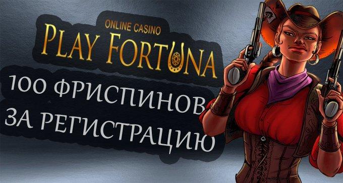 Новые казино с бездепозитным бонусом 2020 как играть в казино в gta san andreas