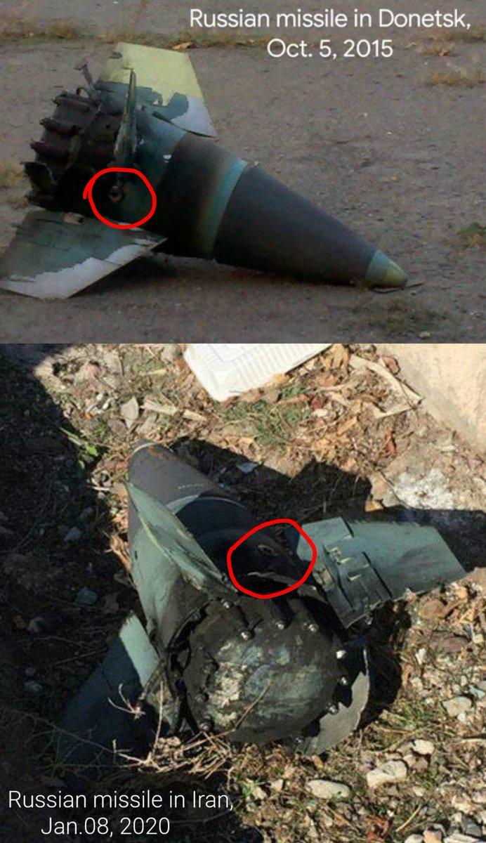 Літак МАУ в Ірані збили двома ракетами російського виробництва, - CNN - Цензор.НЕТ 6440