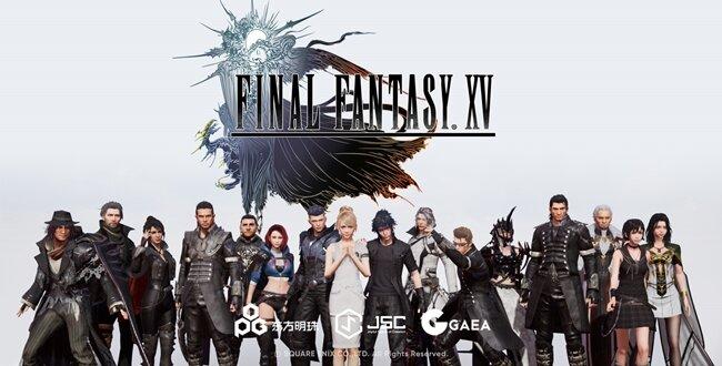 Final Fantasy XV sẽ lên Mobile dạng MMORPG