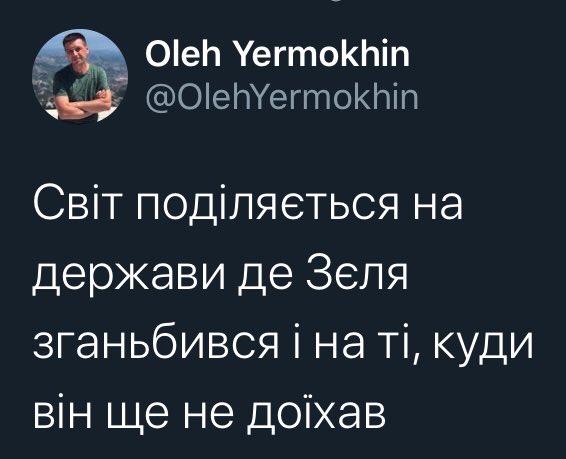 """Зеленський: Готовий їхати до США з офіційним візитом """"завтра"""", якщо це дасть змогу домогтися чогось конкретного для України - Цензор.НЕТ 2070"""