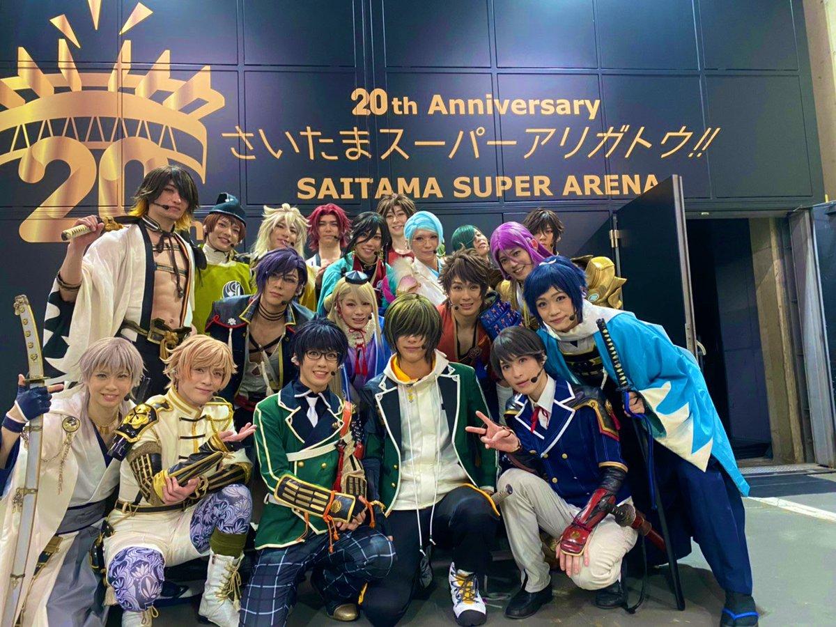 『歌合 乱舞狂乱 2019』東京公演大千秋楽にご来場いただき、誠にありがとうございました。ライブビューイングから声援を送ってくれた審神者の皆さんもありがとう。最高の思い出ができました。またいつか、どこかで…#歌合#刀ミュ#桑名江#松井江 #あなめでたや