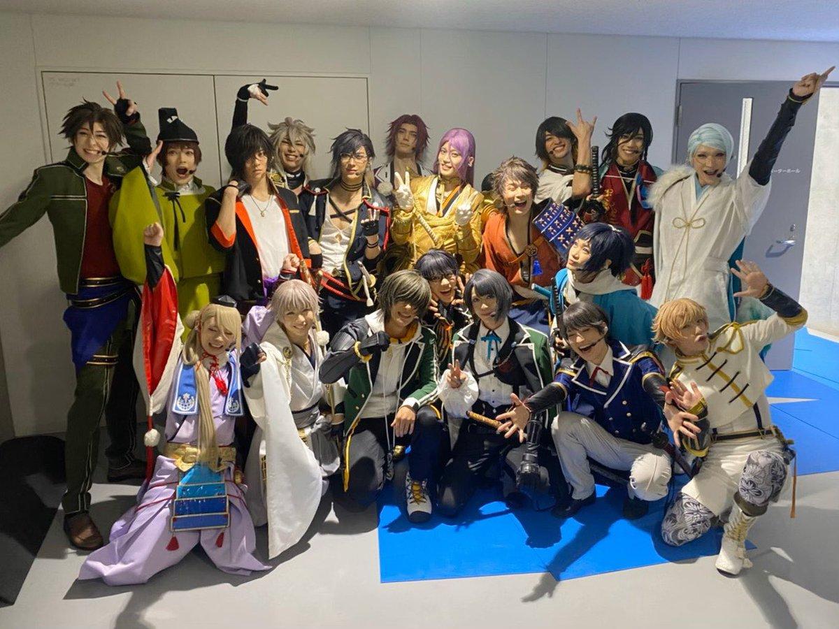 ミュージカル『刀剣乱舞』歌合 乱舞狂乱 2019東京公演2日目 大千秋楽お越しいただきありがとうございました!ここまで支えてくださったスタッフの皆さん、応援してくださった全ての方に感謝です!新しい仲間と共にまだまだ進んでいきます。新作公演もよろしくお願いします!!