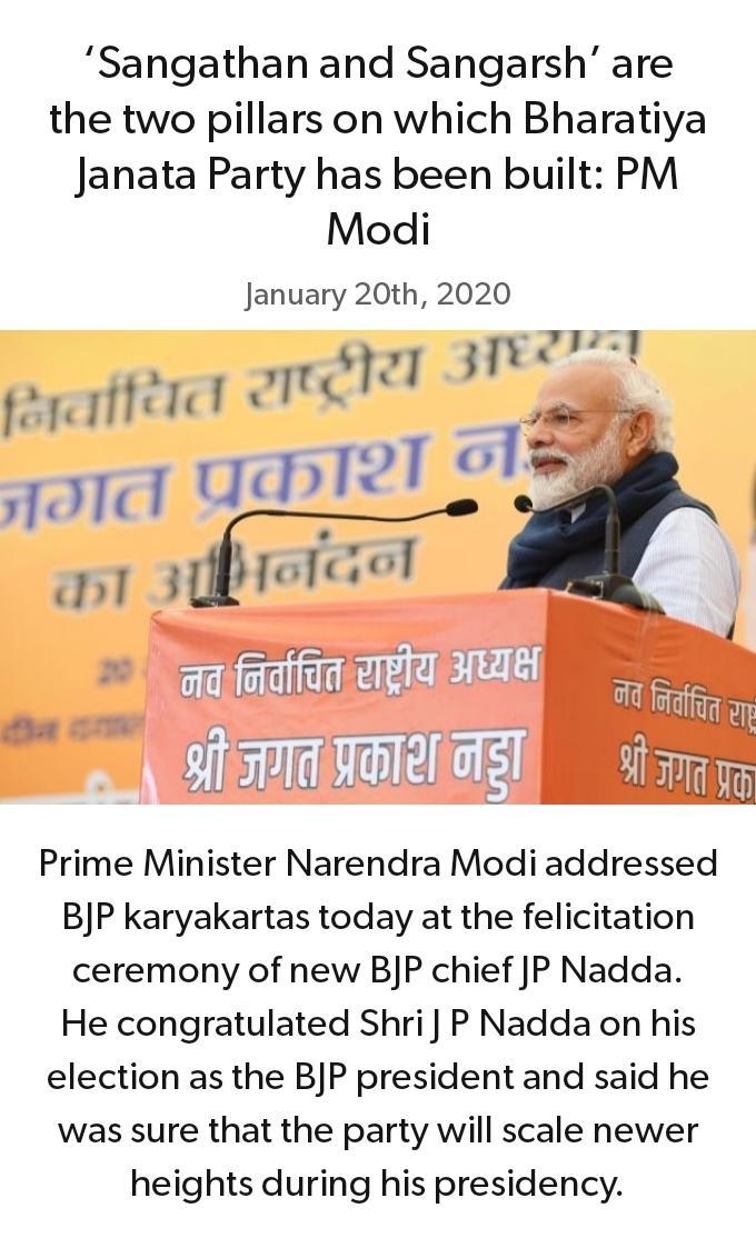 #BJP #BJP4Delhi #bjp4india #ModiHaiTohMumkinHai #BJPMembership 'Sangathan and Sangarsh' are the two pillars on which Bharatiya Janata Party has been built: PM Modi http://nm-4.com/bw68 via NaMo Apppic.twitter.com/86PJjioktO