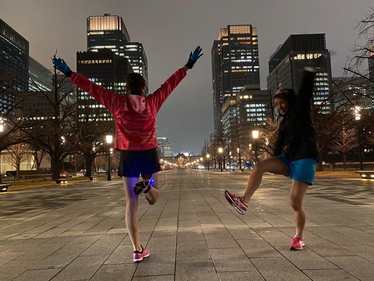 今日は、サロンの練習会でしたぁ😊なかなかの寒さでしたが、もちろん姉妹は素足です😎✋(笑)#短パン好き#目指せ#美脚#TOKYO#夜景#キレイ#福島姉妹#オンラインサロン#練習会#thankyou#love#running#beer#サブフォー#サブスリー#姉妹#走#走る#run