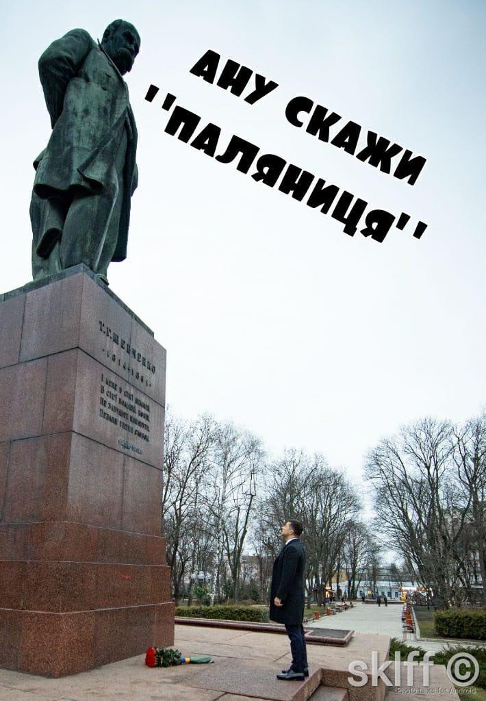"""""""Инвестиционная няня"""" будет работать на базе UkraineInvest - Милованов - Цензор.НЕТ 3513"""
