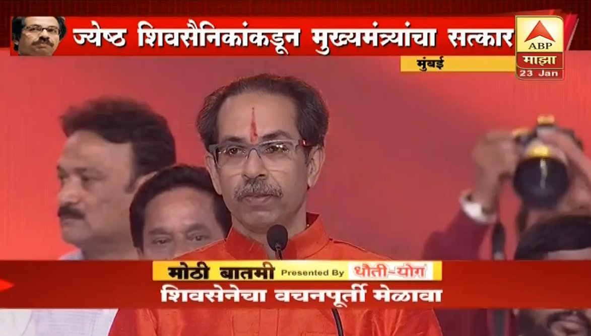 Uddhav Thackeray Live | जबाबदारीपासून पळ काढला नाही, काढणार नाही : उद्धव ठाकरे #UddhavThackeray #UddhavThackerayLive youtube.com/watch?v=daMMk1…