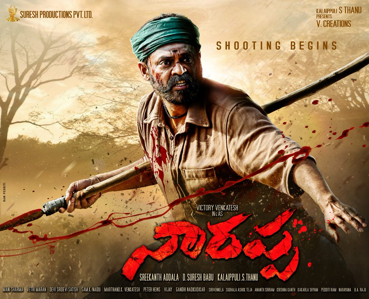 Filming begins... #Telugu film #Naarappa - remake of #Tamil film #Asuran - begins filming... Stars #Venkatesh... Directed by Sreekanth Addala... Produced by D Suresh Babu and Kalaippuli S Thanu. #VictoryVenkatesh74 <br>http://pic.twitter.com/j2b5S2UF3A