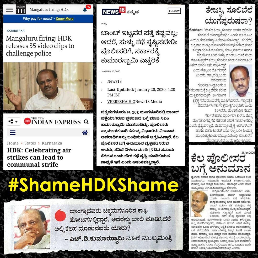 CDK is the another Mamata banarji of Karnataka.   #ShameHDKShame<br>http://pic.twitter.com/vqkQhufHSz