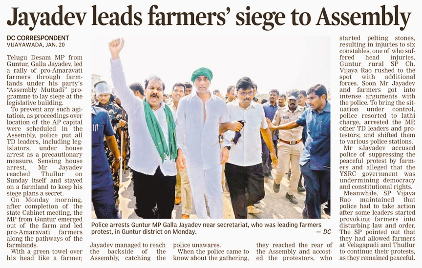 It was not a #siege. It was a #March. It was an effort by the #farmers to reach the #public #representatives who have been ignoring them & turning a deaf ear to their #legitimate grievances. It was a cry for help, to protect their & their #Children's #future. #SaveAmaravati