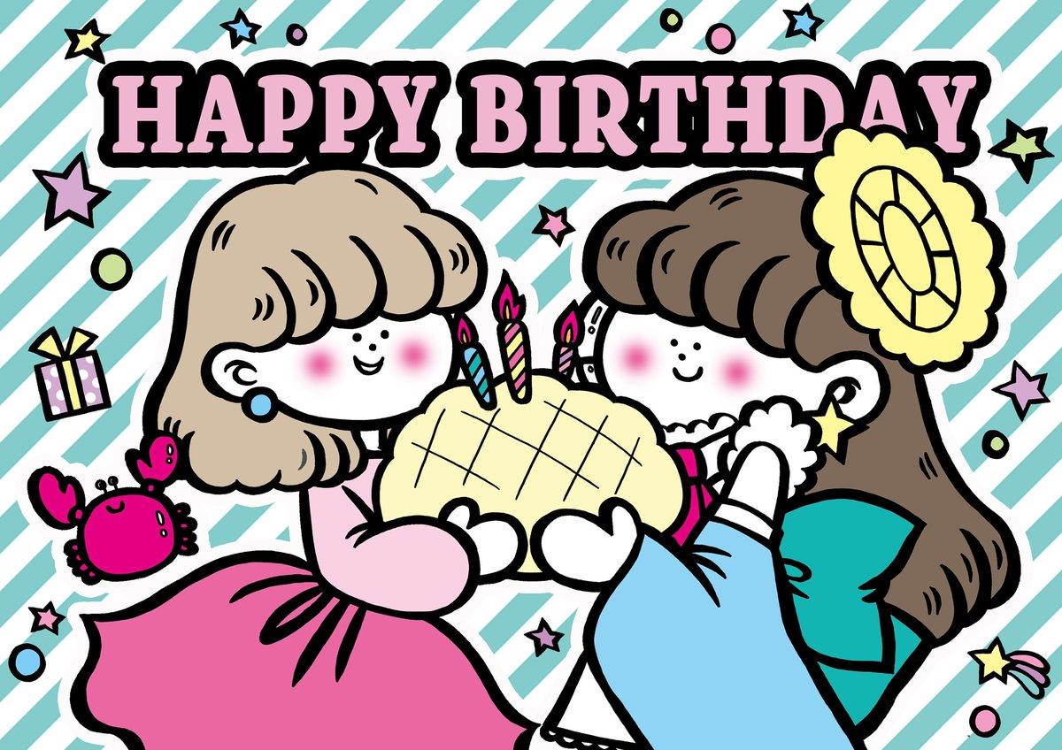 今日はウェザーロイドちゃん(@TypeA_Airi )のお誕生日(o^^o)☀️☔️🌈24歳おめでとう💓いつも楽しく気象情報を届けてくれてありがとうー!誕生日は22日だけどお誕生日生放送は1月23日(木)22時からです。みなさんぜひご参加くださいね✨✨#ウェザロアート #ポンおめ #Vtuber #ポン子