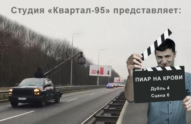 ОП проявляет полное равнодушие к судьбе освобожденных из плена украинцев: они до сих пор не получили обещанные 100 тыс., многим негде жить, - Бутусов - Цензор.НЕТ 2308