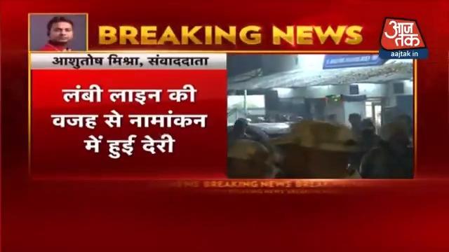 अरविंद केजरीवाल ने दिल्ली विधानसभा चुनाव के लिए भरा नामांकन #DeshTak @chitraaum @ashu3pageअन्य वीडियो : http://m.aajtak.in/videos/