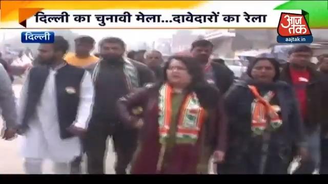 #VoteOnDelhi   नामांकन भरने के आखरी दिन उम्मीदवारों की भागमभाग  #DeshTak @chitraaum अन्य वीडियो : http://m.aajtak.in/videos/