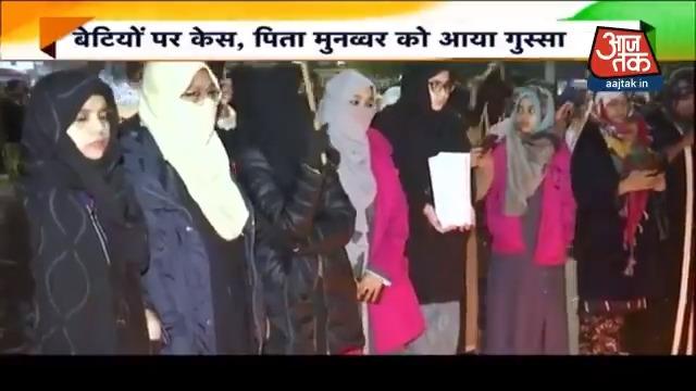 लखनऊ के 'शाहीन बाग' में पुलिस का 'FIR दांव'#DeshTak @chitraaum अन्य वीडियो : http://m.aajtak.in/videos/