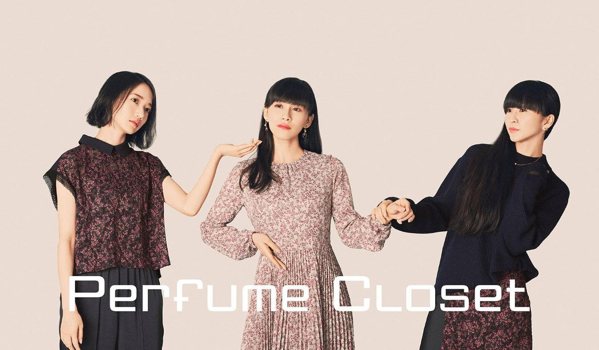 Perfumeのファッションプロジェクトの新作アパレルアイテムが今日から販売開始。