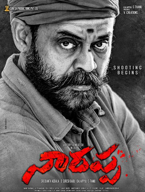 Can't wait to see you in this venky mama !! Superb look #Naarappa  #VictoryVenkatesh74  @SureshProdns @Venkymama @theVcreations<br>http://pic.twitter.com/ZvqhuWWRUx