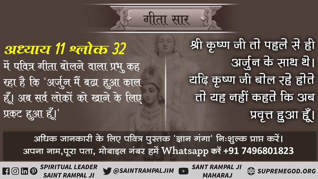 #TuesdayThoughts Kabir saheb's leela kabir god gave life to an old village and his child whose parts were made by sikander lodi. Watch on to find out more knowledge and information  Shraddha channel 2:00 pm Sadhna channel  7:30 pm Navgrah channel 9:00pm <br>http://pic.twitter.com/CNcNeTi0X7