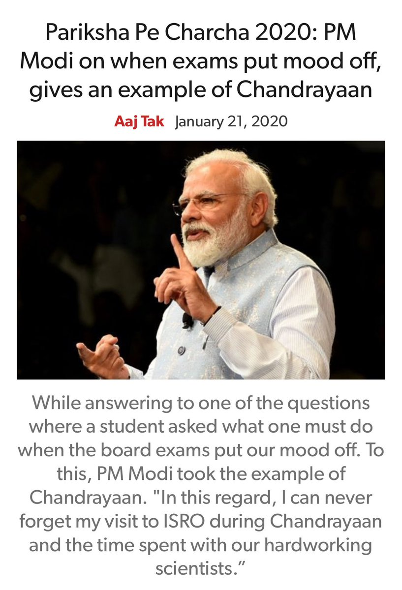 Pariksha Pe Charcha 2020: PM Modi on when exams put mood off, gives an example of Chandrayaan https://aajtak.intoday.in/education/story/pariksha-pe-charcha-pm-modi-give-example-of-chandrayaan-2-tedu-1-1156308.html…#ParikshaPeCharcha #Chandrayaan2 #ISRO #ParikshaPeCharchaWithPMModi