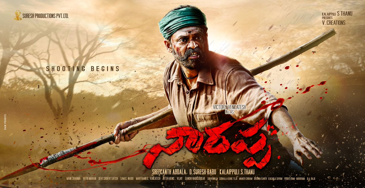 Whattt a massive look same as like original, It's just a first look how gonna be a movie  eagerly waiting   #VictoryVenkatesh74 @SureshProdns #Naarappa<br>http://pic.twitter.com/ORRAf9FKk8