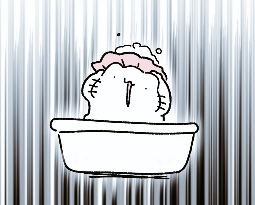 入浴中、急に絶望した猫