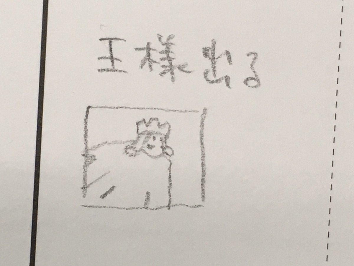中村 豊さんの投稿画像