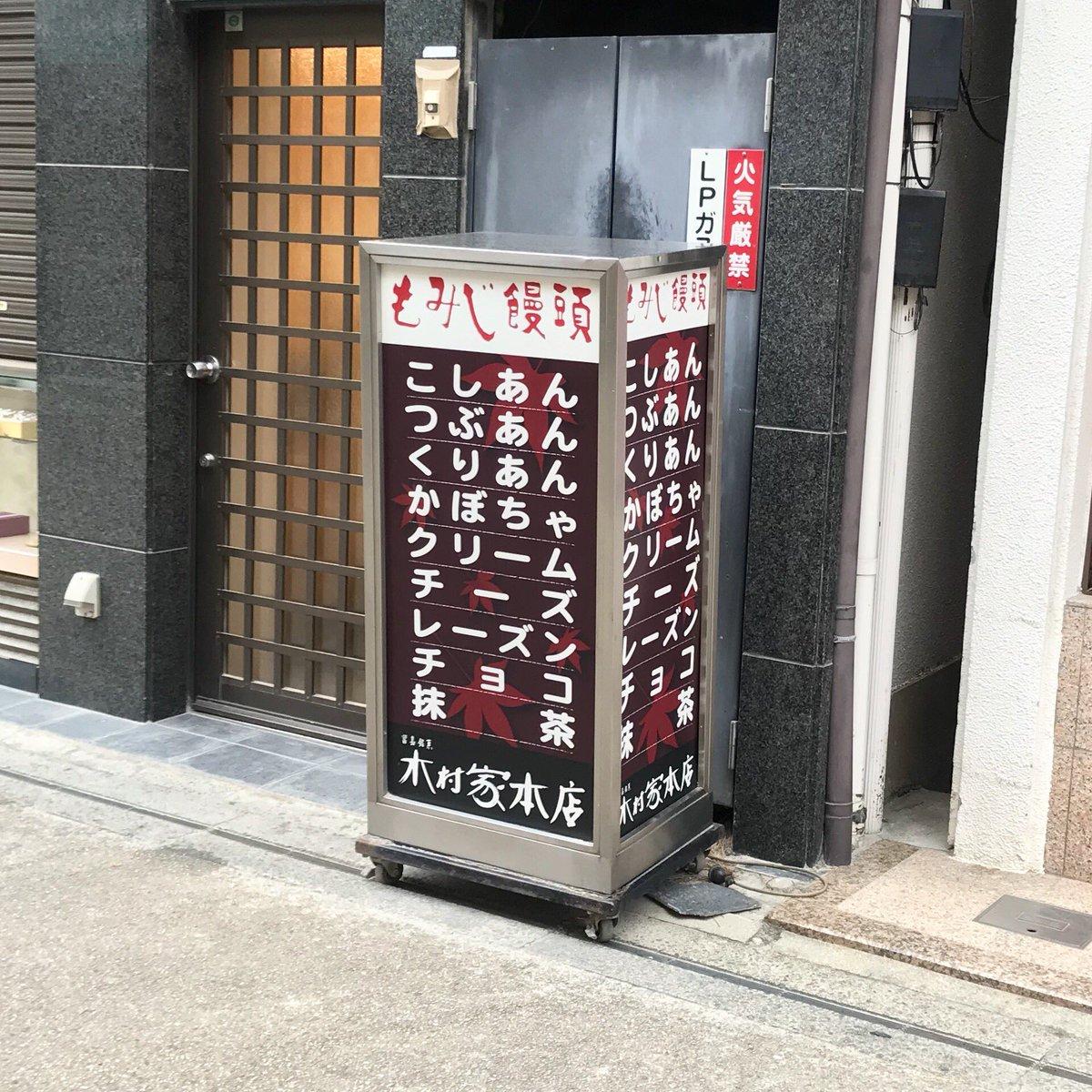 んんんゃムズンコ茶!!!!!!